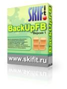 Программное обеспечение Автоматическое резервное копирование базы данных FireBird и InterBase (BackUpFB)